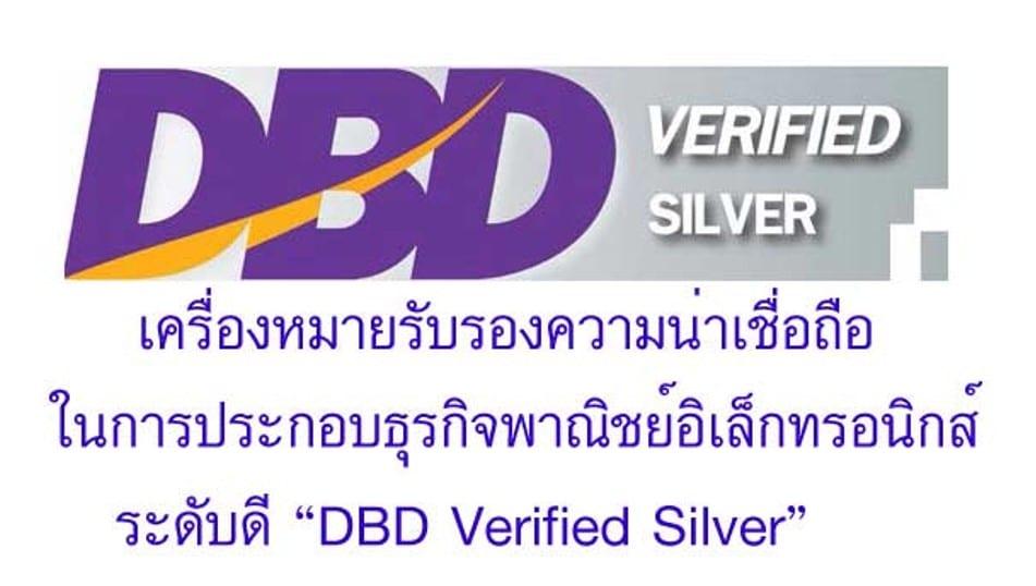 DBD verified silver